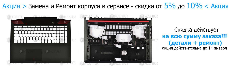 Ремонт ноутбуков Киев b937c4efde8d5